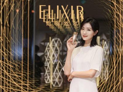 ELIXIR怡丽丝尔宁波阪急新店盛大开业,邀您一起体验「水玉光」