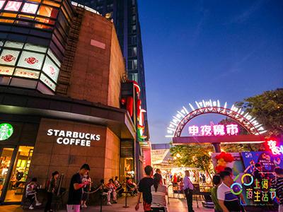 六六夜生活节来了   吾品田开启不眠夜,一起嗨翻北上海!